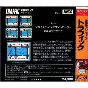 Traffic (1986, MSX, Andromeda Software)