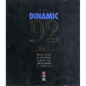 The Dinamic Pack '92 (1991, MSX, Dinamic)