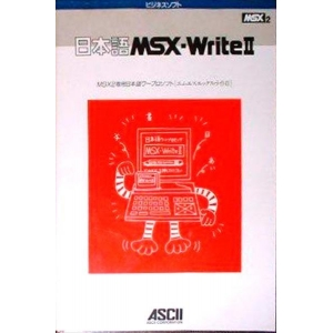 Japanese MSX Write II (1988, MSX2, ASCII Corporation)