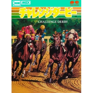 Challenge Derby (1985, MSX, Pony Canyon)