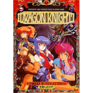 Dragon Knight (1989, MSX2, Elf Co.)