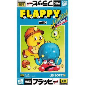 Flappy Limited (1985, MSX, dB-SOFT)