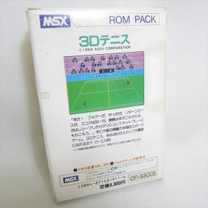 3D Tennis (1983, MSX, ASCII Corporation)
