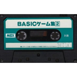 Collection of BASIC Games (1984, MSX, MIA)