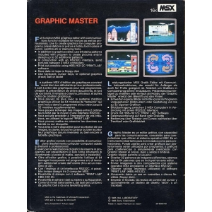 Graphic Master Lab (1985, MSX, HAL Laboratory)
