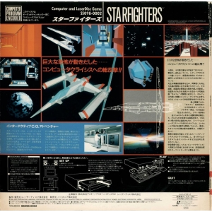 Star Fighters (1984, MSX, ASCII Corporation)
