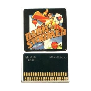 Barnstormer (1985, MSX, Electric Software)