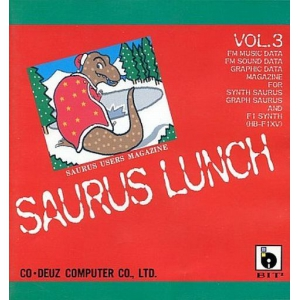 Saurus Lunch 3 (1991, MSX2, Co-Deuz Computer)