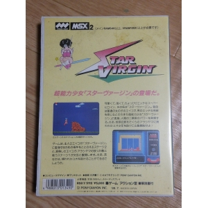 Star Virgin (1988, MSX2, Pony Canyon)