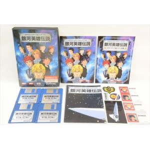 Galaxy Hero Legend Plus Set (1990, MSX2, Bothtec)