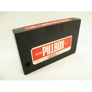 Pill Box (1983, MSX, Magicsoft)