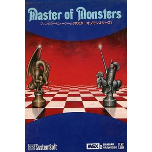 Master of Monsters (1989, MSX2, MSX2+, System Soft)