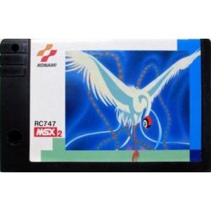 Firebird (1987, MSX2, Konami)
