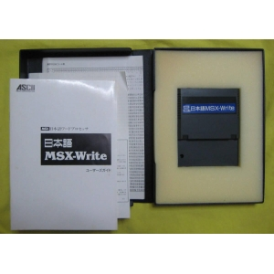 Japanese MSX Write (1986, MSX, MSX2, ASCII Corporation)