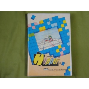 Hopper Party Game (1988, MSX2, Champion Soft)