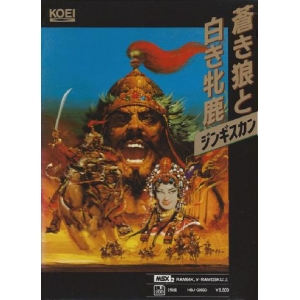 The Blue Wolf and The White Stag - Genghis Khan (1988, MSX2, KOEI)