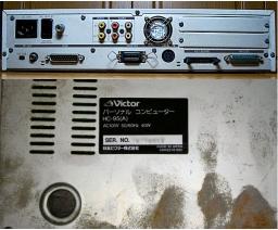 Victor Co. of Japan (JVC) - HC-95