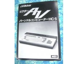 Victor Co. of Japan (JVC) - HC-5