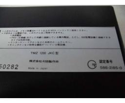 National - FS-CM820