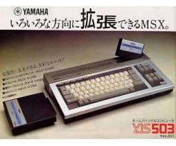 YAMAHA - YIS-503