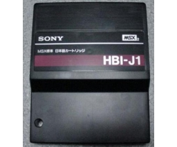 Sony - HBI-J1