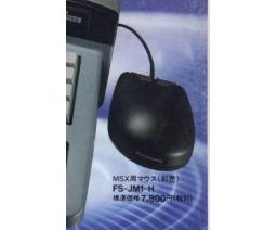 Panasonic/Matsushita - FS-JM1-H