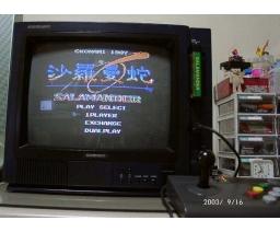 Daewoo Electronics - Zemmix SuperBoy