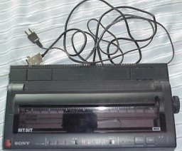 Sony - HBP-F1