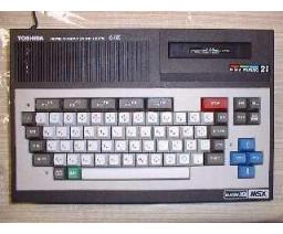 Toshiba - HX-10DPN