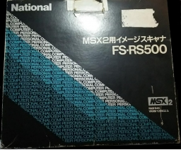 National - FS-RS500