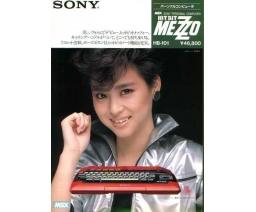 Sony - HB-101