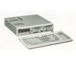 Sony - HB-F900