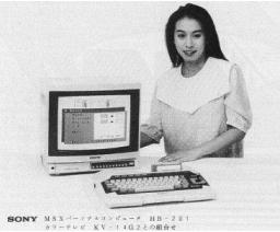 Sony - KV-14G2