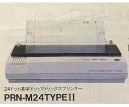Sony - PRN-M24II