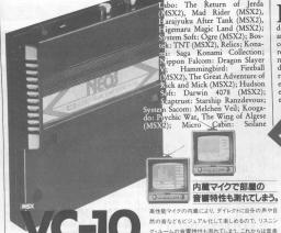 Nippon Electronics (NEOS) - VC-10