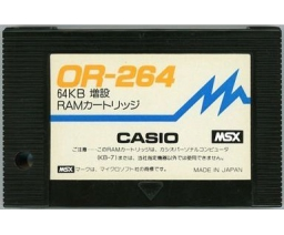 Casio - OR-264