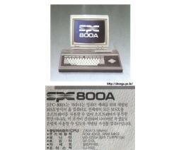 Samsung - SPC-800