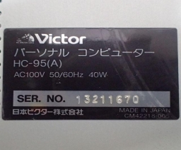 Victor Co. of Japan (JVC) - HC-95
