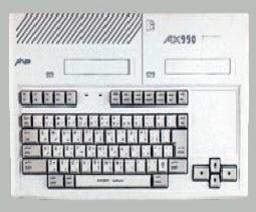 Al Alamiah - AX-990