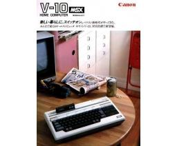 Canon - V-10