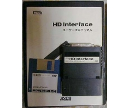 ASCII - HD Interface