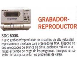Sony - SDC-600(S)