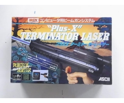 ASCII Corporation - Plus X Terminator Laser