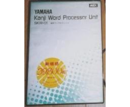 YAMAHA - SKW-01