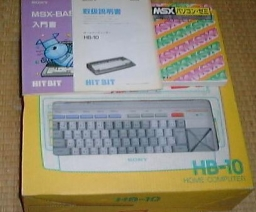 Sony - HB-10