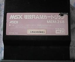 ASCII - MEM-768