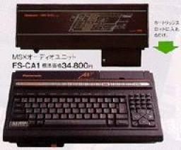 Panasonic/Matsushita - FS-CA1