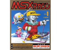 MSX Magazine 1989-01 - ASCII Corporation