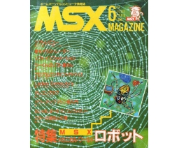 MSX Magazine 1985-06 - ASCII Corporation