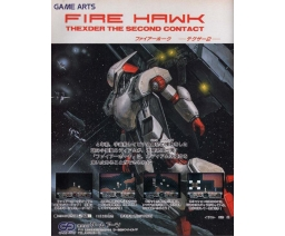 Fire Hawk Thexder II ad 2 - Game Arts